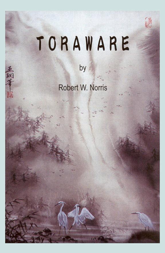 toraware