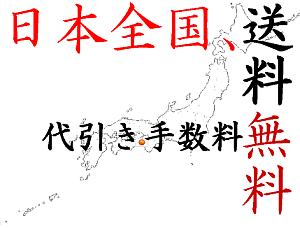 業務用雨合羽専門店 マリンレリー屋